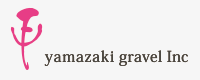 yamazaki gravel inc. 山﨑砂利商店